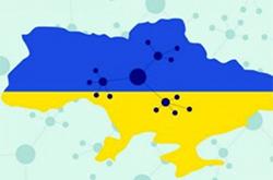 Публічна презентація змін до Конституції України та пріоритетів Уряду щодо реформування місцевого самоврядування.